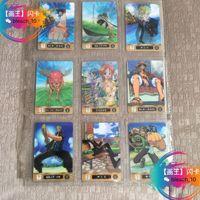 3d卡收藏卡