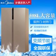 Midea/美的BCD-598WKPZM(E)/596WKPZM对开门家用风冷无霜变频冰箱
