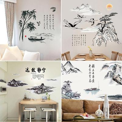 创意墙贴纸客厅墙壁旗舰店网址