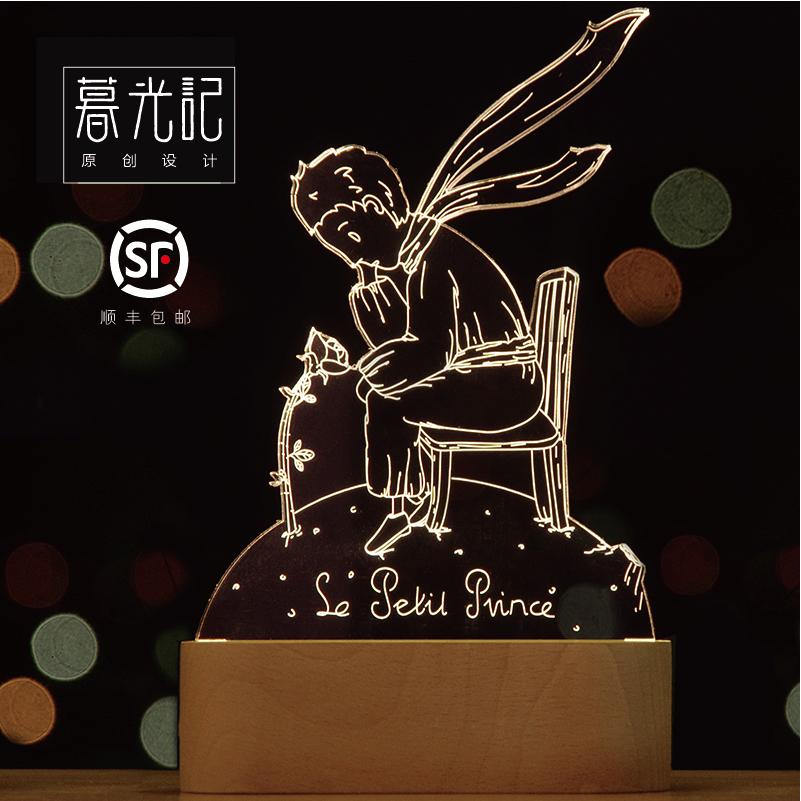 暮光记 北欧创意生日礼品台灯 3D小王子的玫瑰花小夜灯 木质LED灯