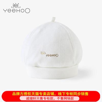 英氏婴儿帽子 新生儿胎帽宝宝圆顶套头帽175609