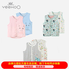 Children's spring and autumn underwear vest 181A0320 189B7600