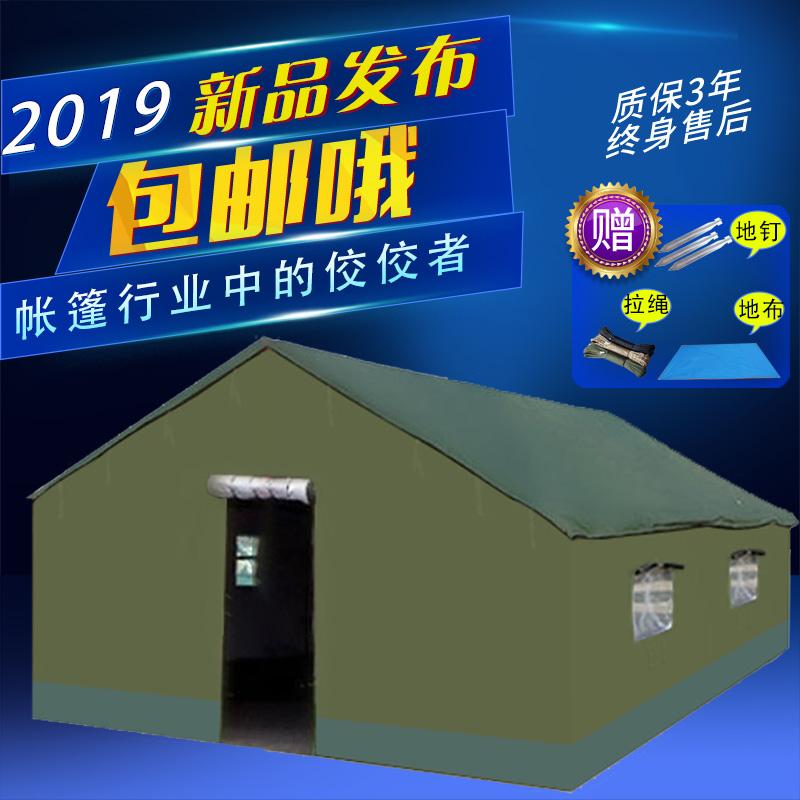 Палатки Артикул 596504666914