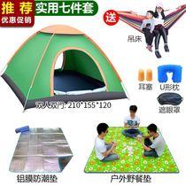 人二室一厅加厚防雨沙滩野营野外露营432探险者全自动帐篷户外