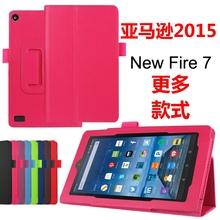 2015亞馬遜Fire保護套咪咕版第五代499平板電腦皮套7寸SV98LN外殼