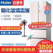 Haier/海尔 BCD-335WDECU1多门电冰箱变频风冷无霜家用一级节能