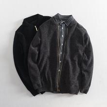 毛衣外套休闲纯色简约针织线衫 春季男装 棒球领开衫 雪尼尔料子
