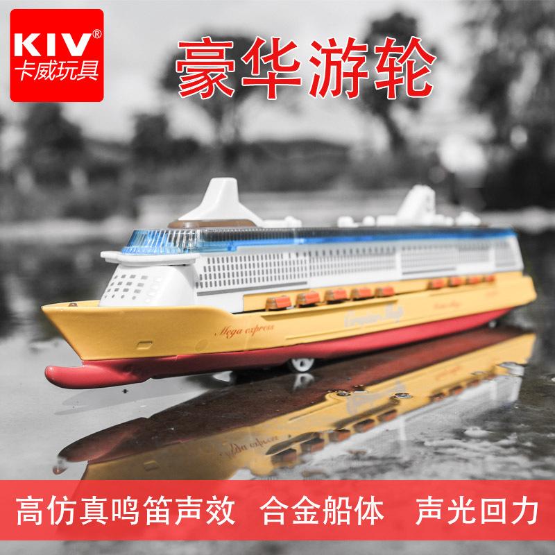 彩珀88392豪华大邮轮模型1:1000声光回力合金男孩玩具游轮礼盒装