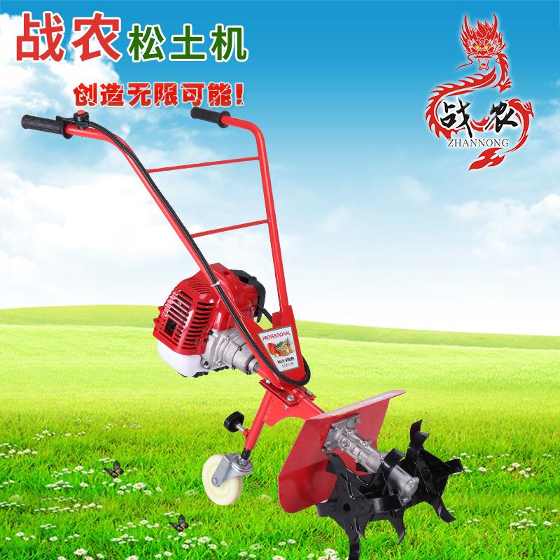 手推式小型农机四冲轻便式汽油微耕机玉米 菜地除草旋耕机松土机