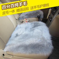 Winter car without back cushions Warm wool cushions Single plush small square mats