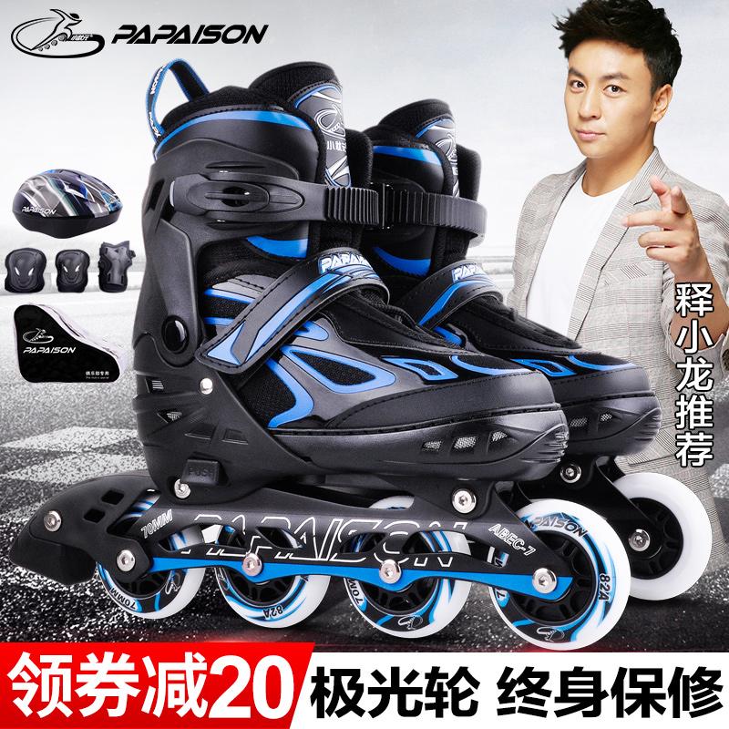 成人滑轮鞋