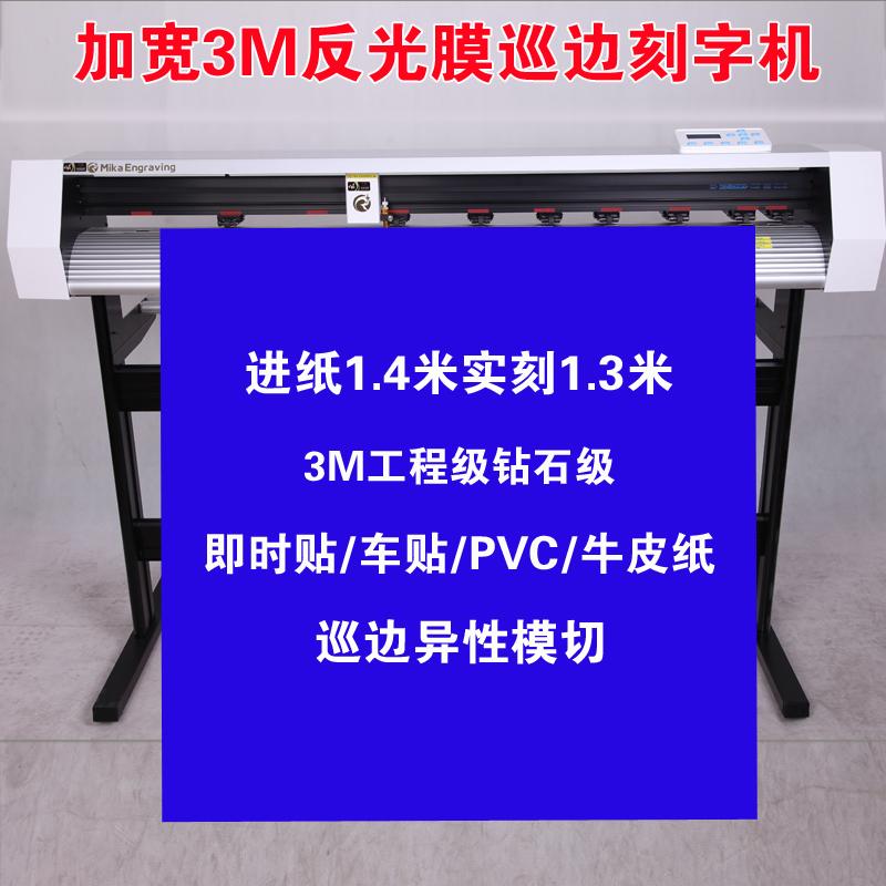 Оборудование для лазерной гравировки Артикул 584336730199
