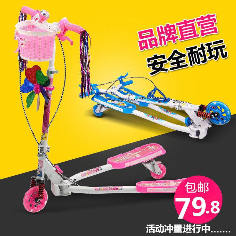 儿童蛙式踏板车 三轮