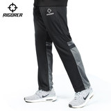 The quasi-new basketball pants out of the suit men's breathable loose large-size straight-up training pants fitness sweatpants