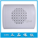 GST Bay Fire Broadcasting Wall Mount Speaker HY6253 Speaker Authentic Hengye Broadcasting
