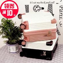 小号轻便小型行李箱包女旅行箱子20寸密码 箱男18寸 迷你登机箱韩版