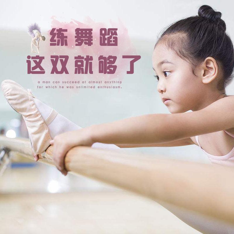软芭成人儿童舞蹈鞋软底猫爪鞋专业考级练功双两底鞋芭蕾瑜伽舞鞋