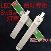 诺思简约万向夹子式台灯led床头展柜鱼缸照射灯金属软管USB小台灯