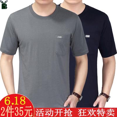 爸爸半袖t恤宽松50-60岁大码体恤中年汗衫短袖男圆领全棉质中老年