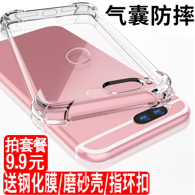 小米5x手机壳6全包mix2s女note3保护套max2硅胶5s潮5splus防摔5c官网