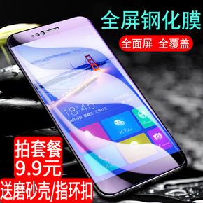 小米5x钢化膜小米6/mix2/note3高清5s手机max2全屏5c覆盖5splus膜