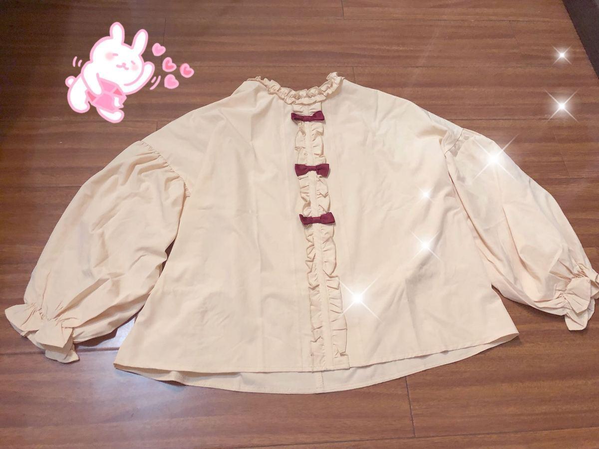 220可穿的灯笼袖衬衫!大码宽松花苞袖可爱软妹洛丽塔200斤打底衫