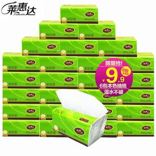 300张 纸巾卫生纸餐巾纸双层 抽纸家庭量版装 6包礼装 莱惠达