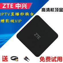 中国电信移动 中兴8核全网通家用电视高清网络iptv机顶盒无线wifi