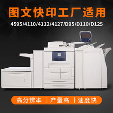 Xerox 560 7500 7600 750I 7780 High Speed Color Copier A3+Laser
