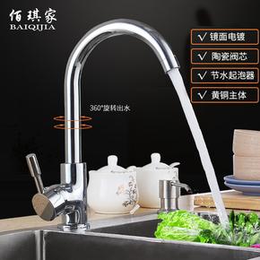 厨房全铜冷热水龙头洗菜盆单冷水龙头可旋转304不锈钢水槽水龙头