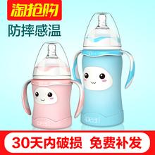 爱贝尔婴儿奶瓶玻璃防爆防摔宽口径感温硅胶保护套新生儿宝宝正品图片