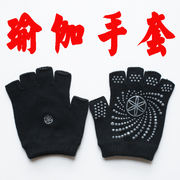Sports Yoga Non-slip Gloves Half Finger Gloves Cotton Fitness Gloves Cotton Silicone Slip