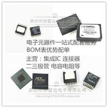 全新原装CBM2096 U盘主控板芯片LQFP48 全新进口原装正品