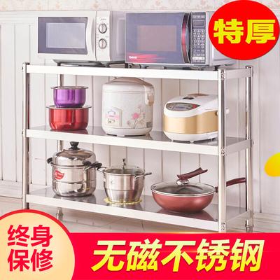 厨房置物架3层多层加厚不锈钢置物架阳台微波炉烤箱收纳架杂物架