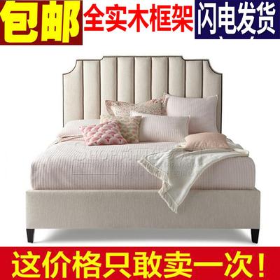 北欧软包床简约现代双人布艺床后现代主卧小户型储物网红床美式床