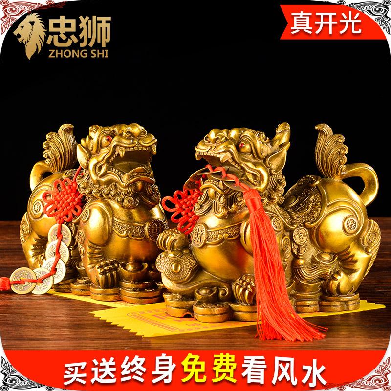 黄铜貔貅摆件 情景展示