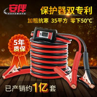 Car take the wire battery line to take the fire line of pure copper clip over the river dragon take the iron fire wire cable battery line