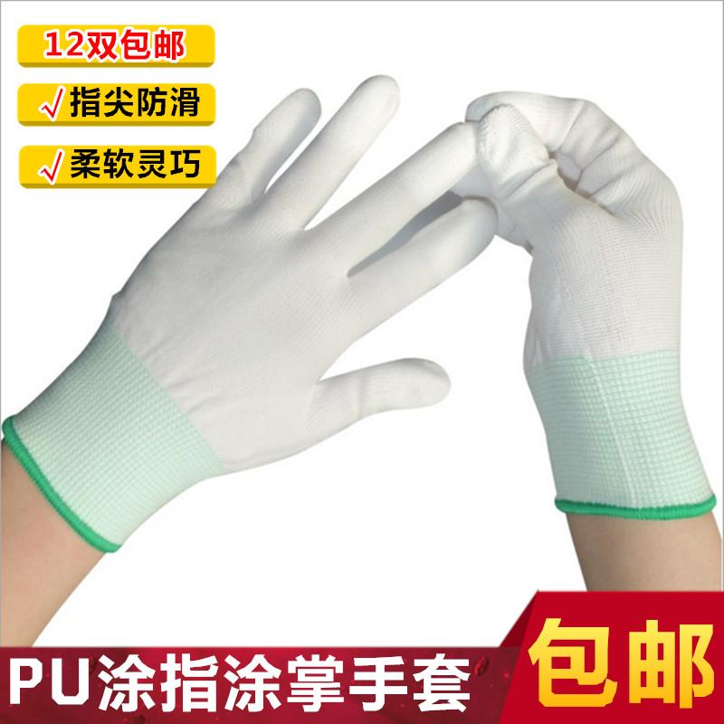 Тканевые перчатки / Резиновые перчатки Артикул 538331293962