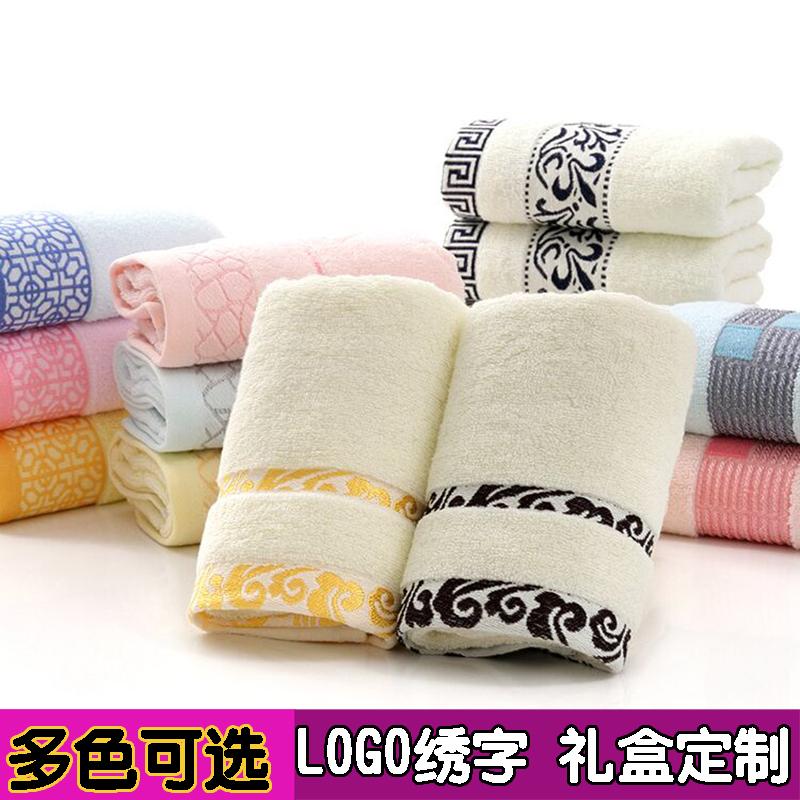 Cotton towel wholesale gift box single dress back wedding birthday gift group buy towel set