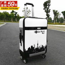 Pull rod box universal wheel 24 inch female code box suitcase, male 26 inch large capacity suitcase 28 inch luggage case