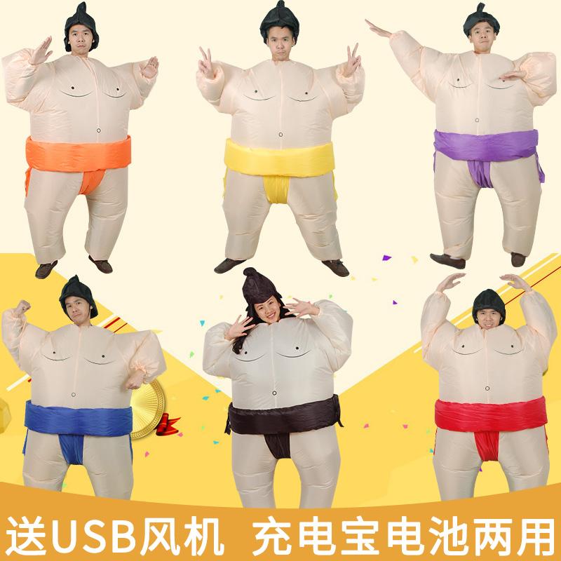 充气人偶服装年会创意演出道具搞笑胖子玩偶相扑充气衣服成人搞怪