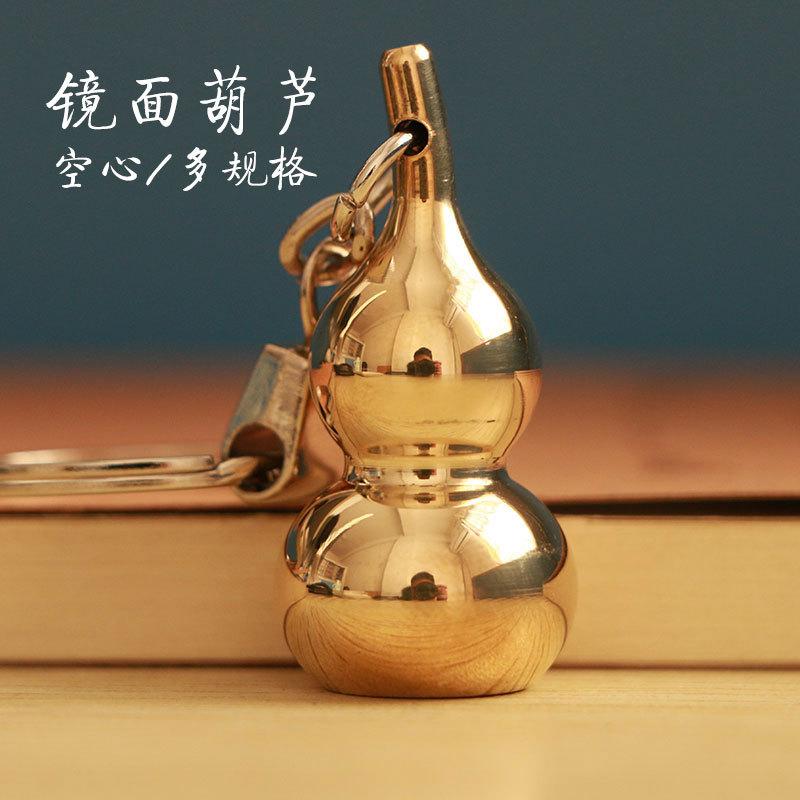招财纳福抛光空心葫芦汽车钥匙扣挂件手工纯铜风水福禄平安挂饰