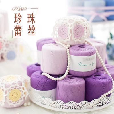 苏苏姐家3#珍珠蕾丝线手工diy编织丝光细毛线钩针手编毛衣棉线团