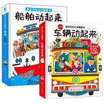 正版智力开发图书编纸贵满堂纸飞机让全世界孩子着迷多区域包邮