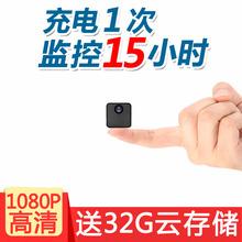 微型摄像头无线WIFI高清夜视手机远程摄像机家用监控器迷你录像机