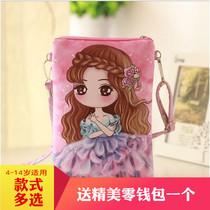 【天天特价】女童斜挎包公主斜挎包儿童包公主包单肩包小可爱包包