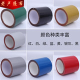Rain cloth repair tape truck tarpaulin repair special tape polyethylene strip cloth woven bag pe waterproof cloth