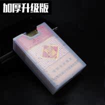 磁吸式方便耐用日本代购正品大款车载充电座电子烟iqos