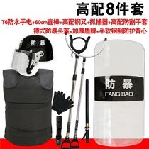 随身钥匙扣挂件白领出差旅行匙扣其他工防护g训练手具g10救生装备