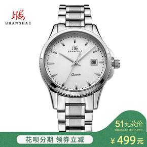 上海牌手表正品石英表日历防水时尚潮流女表国产腕表情侣女款3731